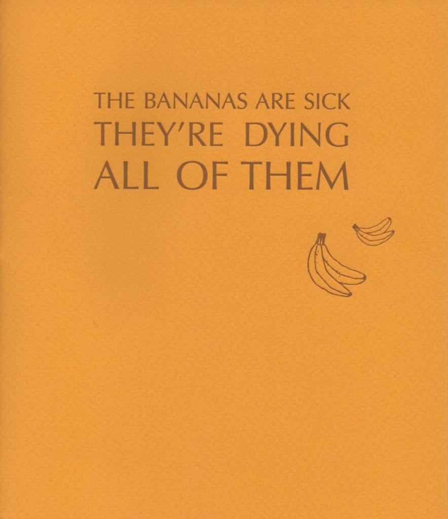 banana0